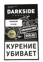 Табак DARK SIDE Soft 100 г Eclipse