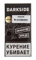 Табак DARK SIDE Medium 250 г Blackberry (Ежевика)