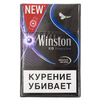 Сигареты WINSTON XSlims Impulse Blue Смола 5 мг/сиг, Никотин 0,5 мг/сиг, СО 4 мг/сиг.