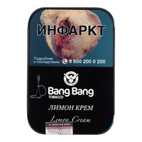 Табак Бэнг Бэнг (BangBang) 100 г Лимон крем (Lemon Cream)