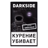 Табак DARK SIDE Soft 100 г Green Beam