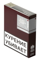 Сигары DUNHILL Signed Range Robustos Tubed  4